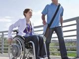 Informatii pentru utilizatorii de scaun cu rotile
